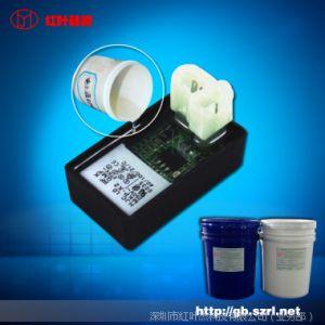 供应汽车HID安定器电子灌封胶
