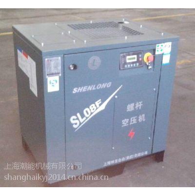 秦皇岛18.5KW神龙螺杆空压机厂家型号|技术参数