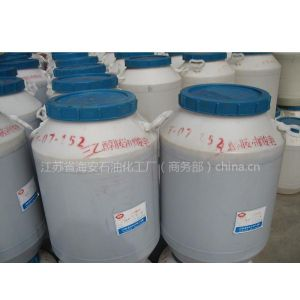 供应海石化优质三乙醇胺油酸皂