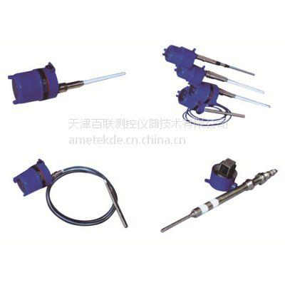 供应射频导纳连续料位计