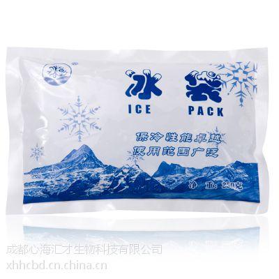 生产批发250克生物冰袋 试剂疫苗专用保冷剂 成都冰袋 冰皇冰袋 保冷保鲜医用冰包