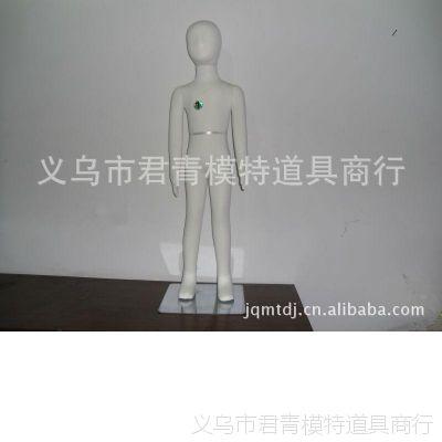 灰白色抽象脸软体包布儿童服装模特儿衣架