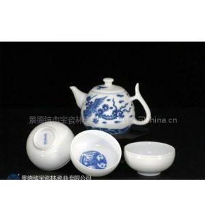 供应青花凤纹茶具