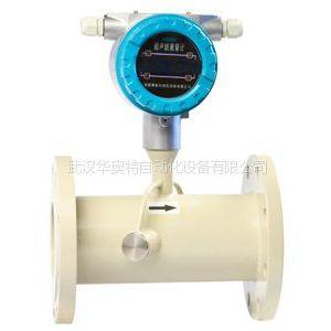 供应AT-100Y010型一体式超声波流量计