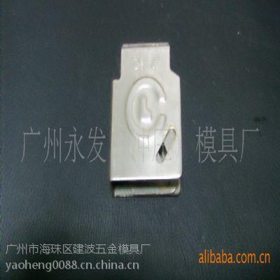 深圳厂家专业优质加工五金制品 五金冲压制品 冲压件加工 拉深件加工