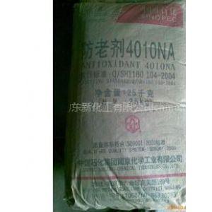 供应防老剂4010NA