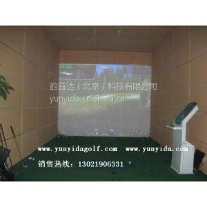 供应天津最专业厂家,供应最专业的室内模拟高尔夫价格