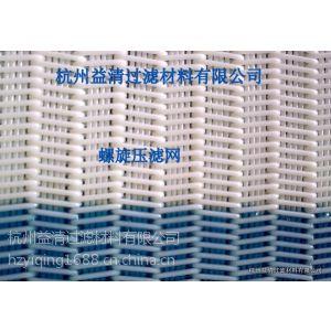 供应聚酯污水处理过滤材料滤布滤网滤带