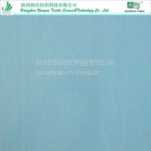 供应竹纤维面料(梭织) 竹纤维棉时装面料