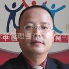 供应6sigma黑带培训:中国制造企业的过冬的战略选择
