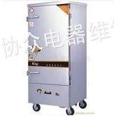 供应东田电蒸饭车维修--北京市东田电热蒸饭车专业维修服务电话