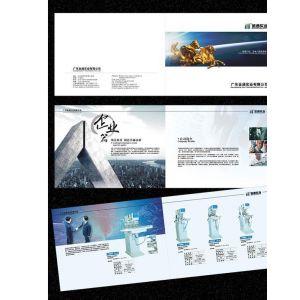 供应【企业宣传资料设计印刷◆苏州做广告设计公司◆苏州印说明书公司】