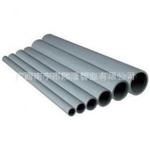 卫生给水用PVC-U管材 规格齐全、价格优惠