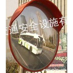 供应宁夏银川固原广角镜多少钱一个,石嘴山灵武吴忠凸面镜哪里有卖,广角镜去哪买