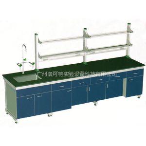 供应广州洛可特实验设备 钢木实验边台