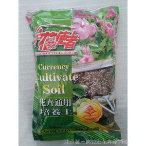 供应护花使者 营养土 植物 阳台花卉盆栽土 透气营养 培养基质