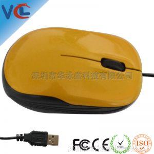 供应珠三角实地认证鼠标厂家 保质保期保量 优惠价直出USB光学鼠标