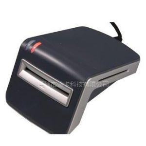 供应社保认证T6型接触式IC卡读写器