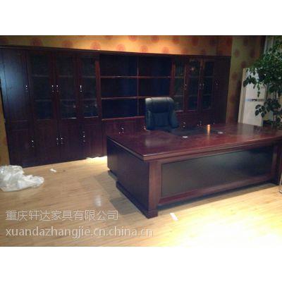 重庆办公家具优质大班台老板桌大班桌尽显尊贵风范