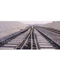 供应煤矿配件、道岔、铁路道岔