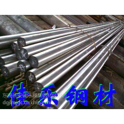 供应20CrMnTi合结钢