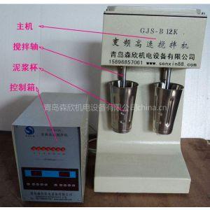 供应GJD-B12K单轴变频高速搅拌机,GJS-B12K双轴变频高速搅拌机
