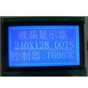 供应PM2.5气体检测仪器240128图形点阵LCD显示屏