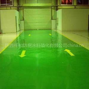 供应陕西环氧玻璃钢防腐地坪