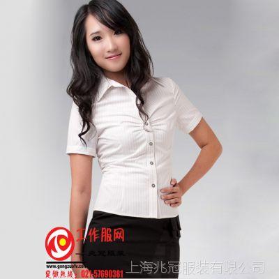 厂服订做女式衬衫酒店商务衬衣正装职业装上海短袖定制厂家