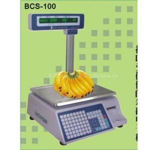 电子条码秤什么牌子好?哪家电子称售后服务好?