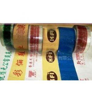 供应定做印字胶带厂家透明印字胶带印字封口胶带印字透明胶印字封口胶
