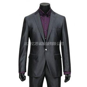 男式修身西服套装定做 职业装长袖量体定做