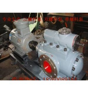 供应三螺杆泵HSNH210-54.精轧稀油润滑系统三螺杆油泵装置