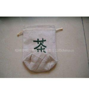 供应厂家提供定做茶叶包装布袋