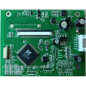 供应4.3 英寸 TFT-LCD AV驱动板