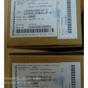 现货供应原装ST VIPER12A DIP-8集成电路IC