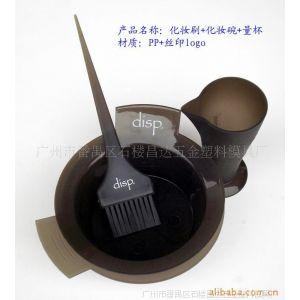 供应美容美发用品塑胶件,礼品包装盒塑胶外壳开模具