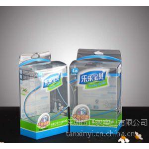 供应pvc折盒厂家 包装盒 包装盒加工 包装盒设计 茶叶包装盒 透明塑料包装盒 礼品包装盒