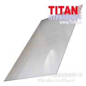 供应电热设备用钛板,定制钛合金板 OT4-1