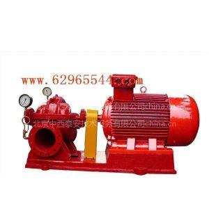 供应双吸消防泵 型号:JWZ9-XBD-S 库号:M382318