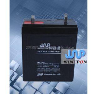 供应 直流屏 2V100AH 铅酸蓄电池