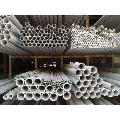 供应长期大量供应不锈钢管=304