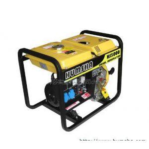 供应3kw柴油发电机组 小型柴油发电机组 悍莎柴油发电机