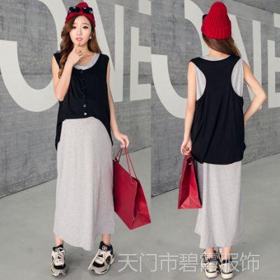 2014夏季新款时尚孕妇装两件套无袖喂奶衣哺乳衣外出哺乳裙