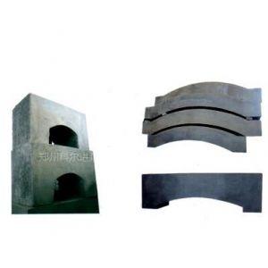 供应加热炉、炉顶砖、炉门砖、链排砖