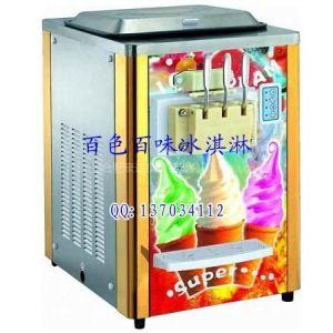 供应合肥冰激凌 炒冰机 果汁机 免费培训