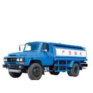 供应东风140加油车