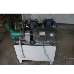 供应液压系统-石家庄液压系统-华通液压系统