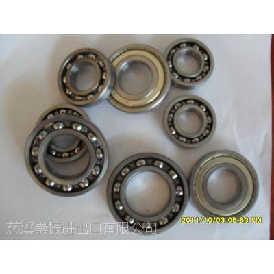 Thin section bearing 16006ZZ
