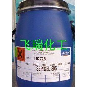 供应赛比克305 乳化增稠剂305 膏霜增稠剂 白油增稠剂